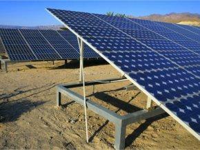plus-de-29-milliards-de-fcfa-de-la-banque-mondiale-pour-financer-l-acces-au-solaire