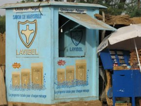 en-difficultes-financieres-au-niger-unilever-licencie-collectivement-73-de-son-personnel